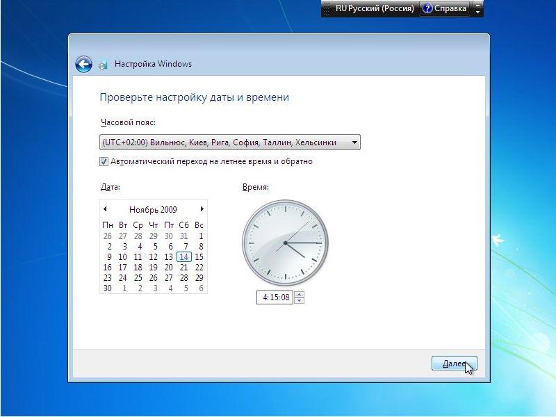 Настройка Дата / Время