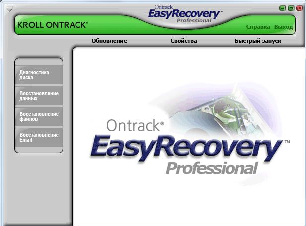 Easy Recorder