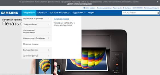 установка драйвера принтера