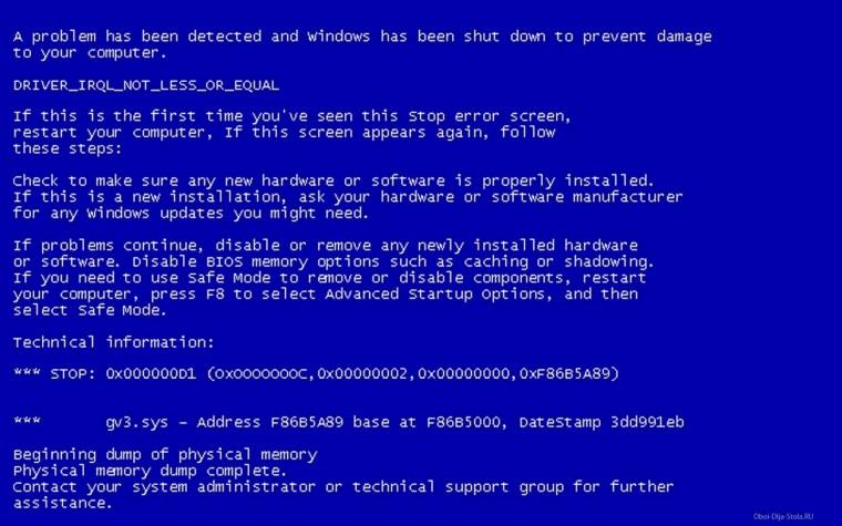 Синий экран