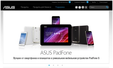 Официальный сайт ASUS