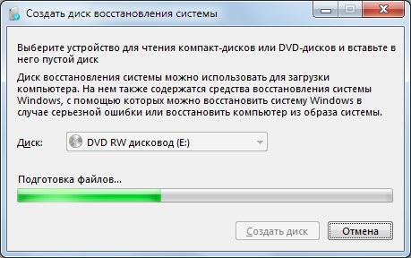 Подготовка файлов