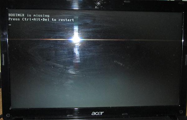 черный экран с ошибкой