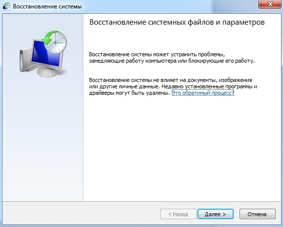 Первое окно программы