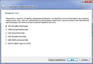 Указываем тип файла