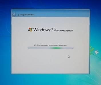Последняя подготовка Windows